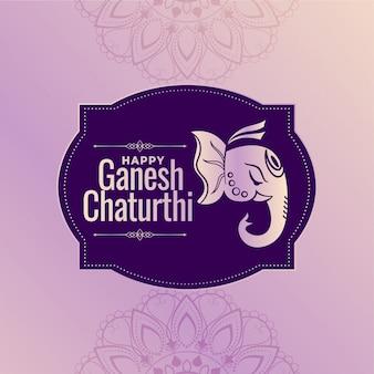 Dekoratives kartendesign des glücklichen ganesh chaturthi festivals