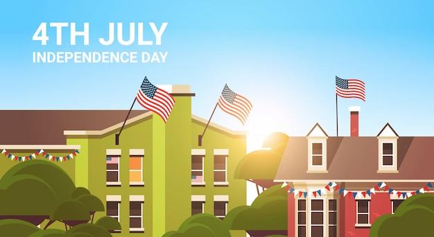 Dekorierte gebäude mit usa flaggen 4. juli amerikanischen unabhängigkeitstag feier konzept horizontale illustration