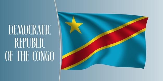 Demokratische republik kongo, die flaggenillustration schwenkt