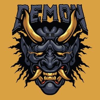 Demon mascot logo vorlage für das esport- und sport logo team