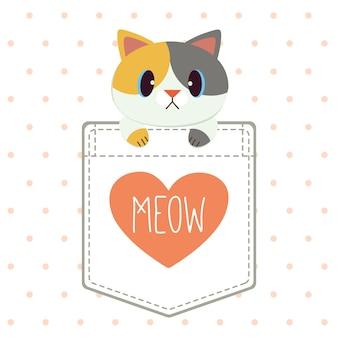 Der charakter der niedlichen katze in der tasche des hemdes im flachen stil. abbildung