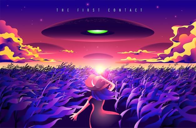 Der erste kontakt