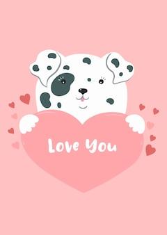 Der hund hält das herz. valentinstagskarte.