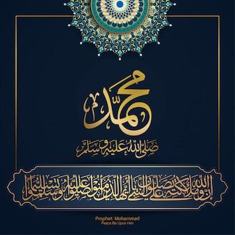 Der islamische mawlid-prophet muhammad friede sei mit ihm in arabischer kalligraphie mit geometrischem muster