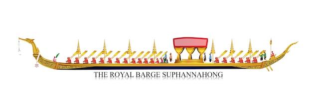 Der königliche lastkahn suphannahong