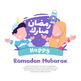 Der ramadan ist voller segen und glücklicher kinder