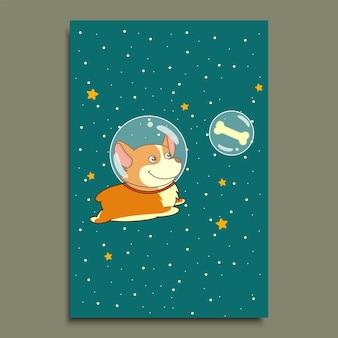 Der süße lächelnde hund im raumanzug fliegt im weltraum mit, auf sternenklarem hintergrund. science and fiction-konzept, postkarten-vorlagen-vektor-illustration.