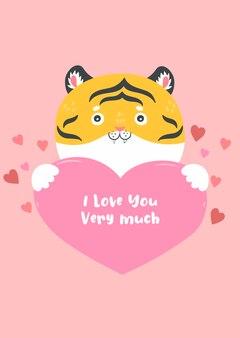 Der tiger hält das herz. valentinstagskarte.