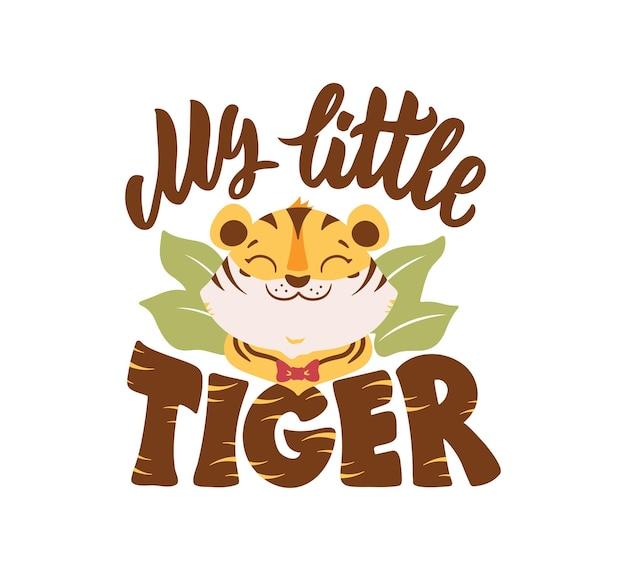 Der tigerkopf mit schriftzug zitat mein kleiner tiger der lustige wilde junge mit schleife ist gut für logos