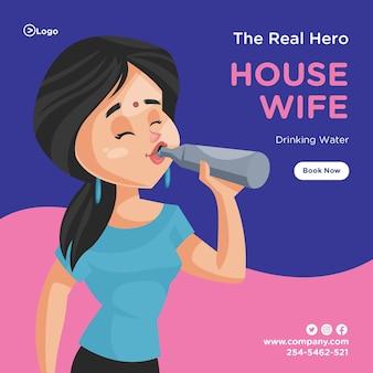 Der wahre heldenentwurf mit trinkwasser der hausfrau mit einer flasche