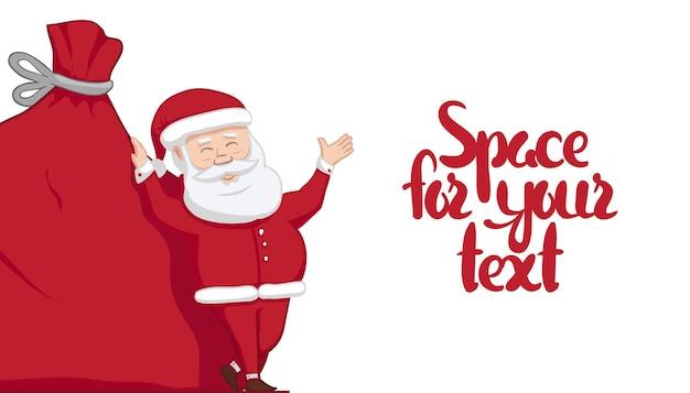 Der weihnachtsmann stützt sich mit geschenken auf einen großen sack und zeigt leerzeichen. frohe weihnachtsszene im winter.