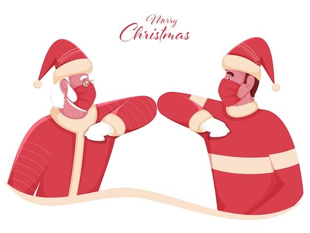 Der weihnachtsmann und der mensch grüßen sich gegenseitig, indem sie ihre ellbogen berühren