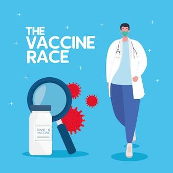 Der wettlauf zwischen den ländern um die entwicklung des coronavirus-covid19-impfstoffs, des arztes mit medizinischer maske und der lupenillustration