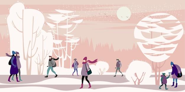 Der winterstadtpark an einem frostigen tag.
