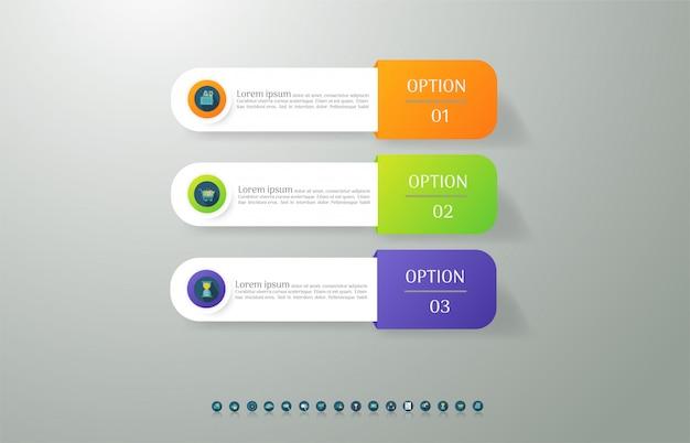 Design business vorlage 3 optionen infografik für präsentationen.