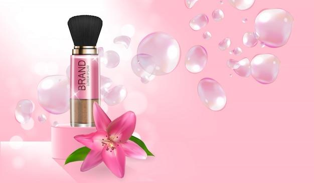 Design cosmetics produktvorlage für anzeigen oder magazin hintergrund. 3d realistische illustration