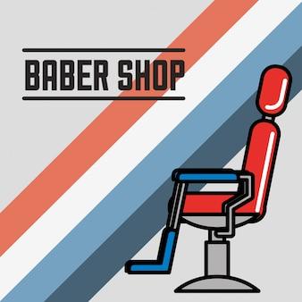 Design des baberladens