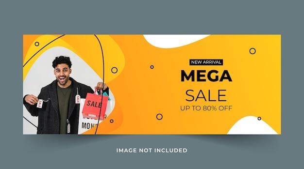 Design des mega-sale-banners mit gelber farbe