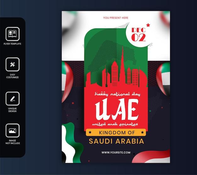 Design des unabhängigkeitstages der vereinigten arabischen emirate