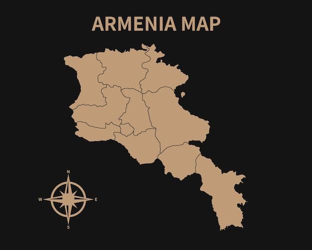 Detaillierte alte vintage karte von armenien mit kompass und regionsgrenze isoliert auf dunklem hintergrund