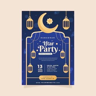 Detaillierte iftar einladungsvorlage