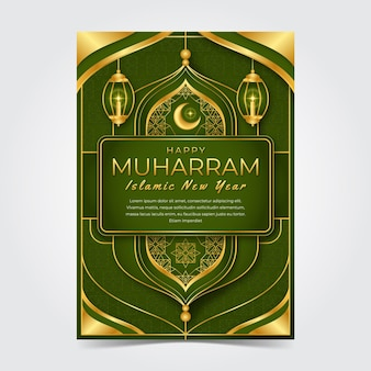 Detaillierte muharram vertikale postervorlage
