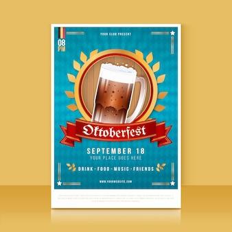 Detaillierte vertikale plakatvorlage für das oktoberfest