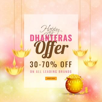 Dhanteras festival bietet 30-70% rabatt.