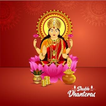 Dhanteras-vektor-illustration der göttin laxami und hintergrund