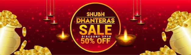 Dhanteras verkauf banner design mit goldenen münztöpfen