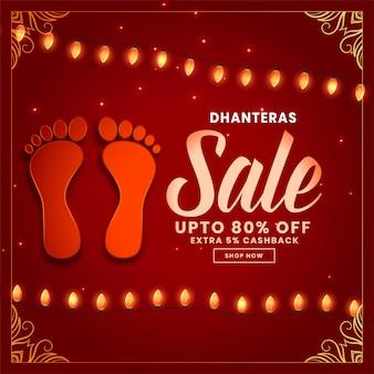 Dhanteras-verkaufshintergrund mit abdruck