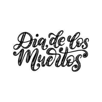 Dia de los muertos übersetzt aus dem handgeschriebenen satz zum spanischen tag der toten. vektorillustration auf weißem hintergrund. designkonzept für partyeinladung, grußkarte.
