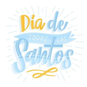 Dia de todos los santos schriftzug mit sonnenstrahlen