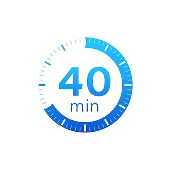 Die 40 minuten, stoppuhr-vektorsymbol