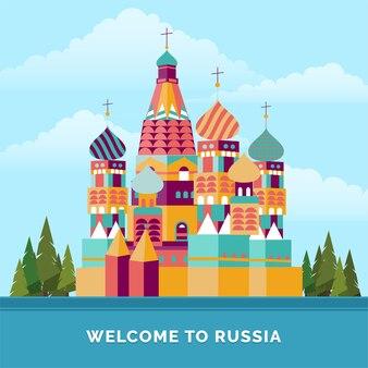 Die basilius-kathedrale von moskau russland flache illustration