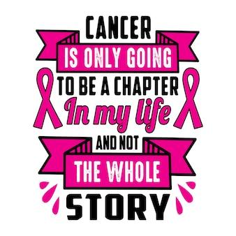 Die ganze geschichte brustkrebs-zitat und sagen
