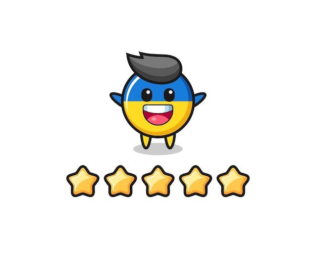Die illustration der besten kundenbewertung, ukrainische flagge abzeichen süßer charakter mit 5 sternen, süßes design für t-shirt, aufkleber, logo-element