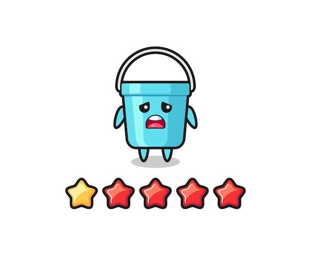 Die illustration der schlechten bewertung des kunden, süßer charakter aus plastikeimer mit 1 stern, süßes design für t-shirt, aufkleber, logo-element