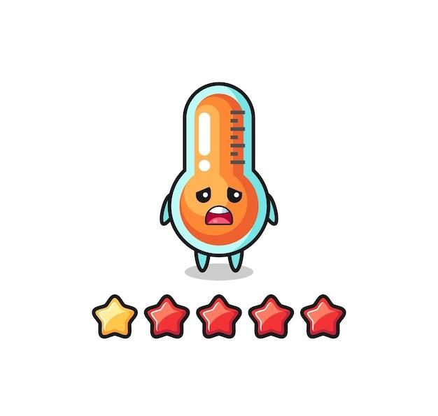 Die illustration der schlechten bewertung des kunden, süßer charakter des thermometers mit 1 stern, niedliches design für t-shirt, aufkleber, logo-element