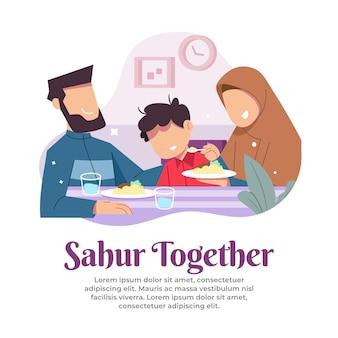 Die illustration lädt die kinder ein, im monat ramadan gemeinsam sahur zu machen