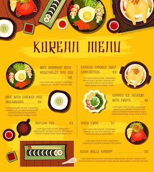 Die koreanische küche rasierte eisdessert mit früchten