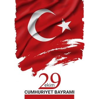 Die türkei wehende flagge, cumhuriyet bayrami gruß