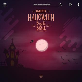 Die vorlage der hauptseite der website mit halloween-dekor. hintergrund für den standort, landschaft mit einem roten mond