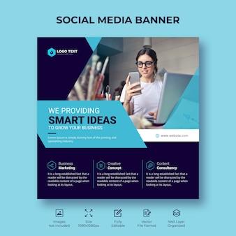 Digital business marketing social media banner oder square flyer template design
