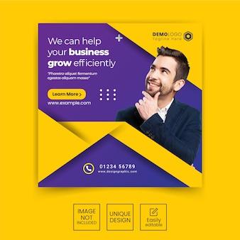 Digital-business-marketing-social-media-banner-square-flyer