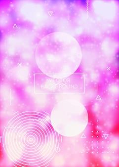 Digitale flüssigkeit. neon-textur. lila rundes design. regenbogen-hintergrund. tech-banner. wissenschaftsflyer. raumleuchtende komposition. lebendige punkte. blaue digitale flüssigkeit
