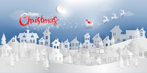Digitale papierkunst, frohe weihnachten