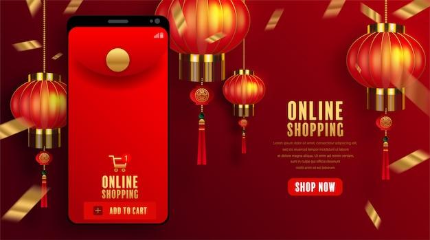 Digitales marketing des online-shopping-konzepts auf website und mobiler anwendung. chinesischer hintergrund.