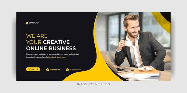 Digitales marketing-facebook-deckblattvorlage premium-vektor