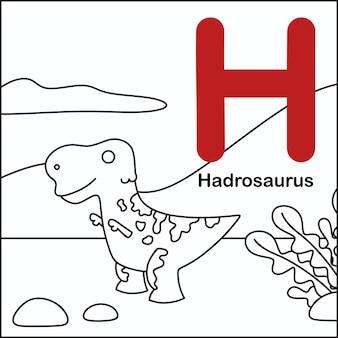 Dinosaurier färbung mit alphabet h.